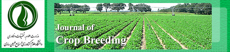 Journal of Crop Breeding